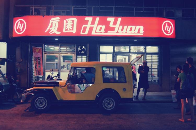 ha yuan