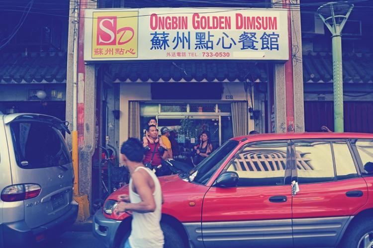 ongbin golden dimsum