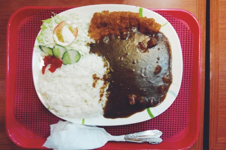 Curry Katsu (PHP 230)